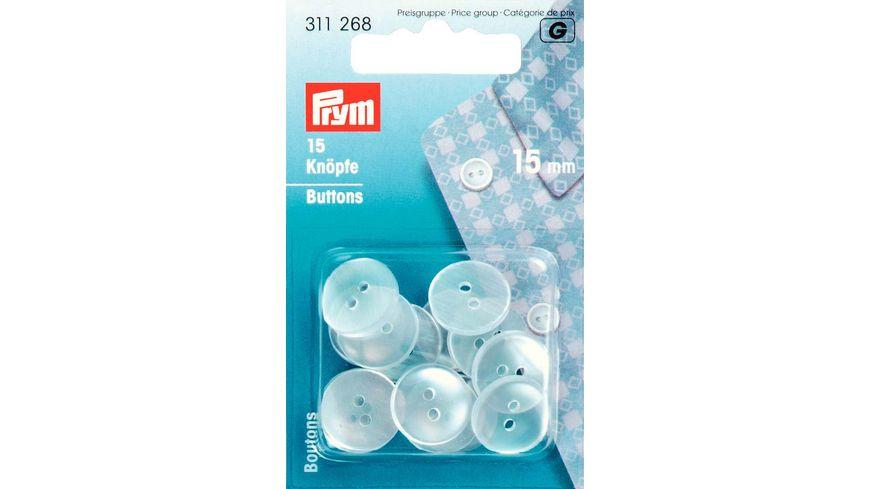 Prym Kittel Schlafanzugknoepfe Kunststoff 15 mm perlmutt