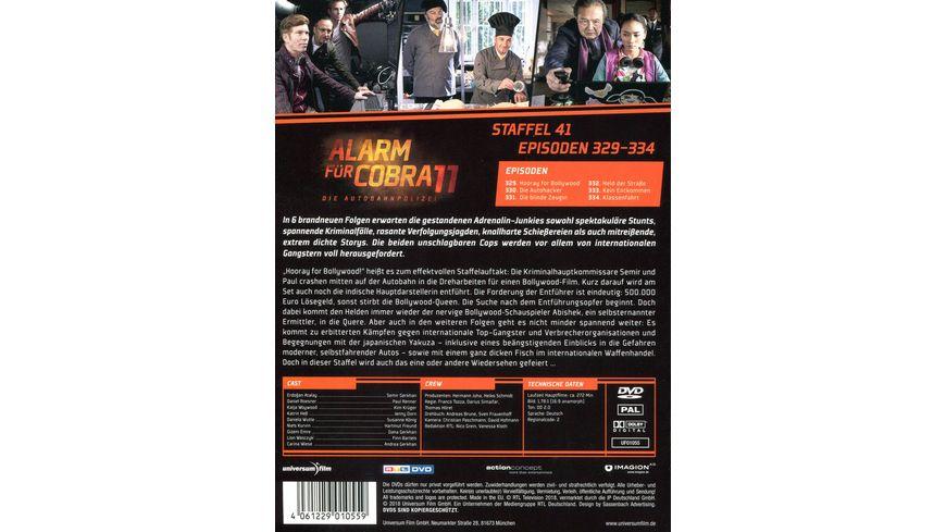 Alarm fuer Cobra 11 Staffel 41 2 DVDs