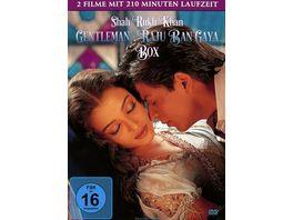 Raju Ban Gaya Gentleman 2 Filme SE