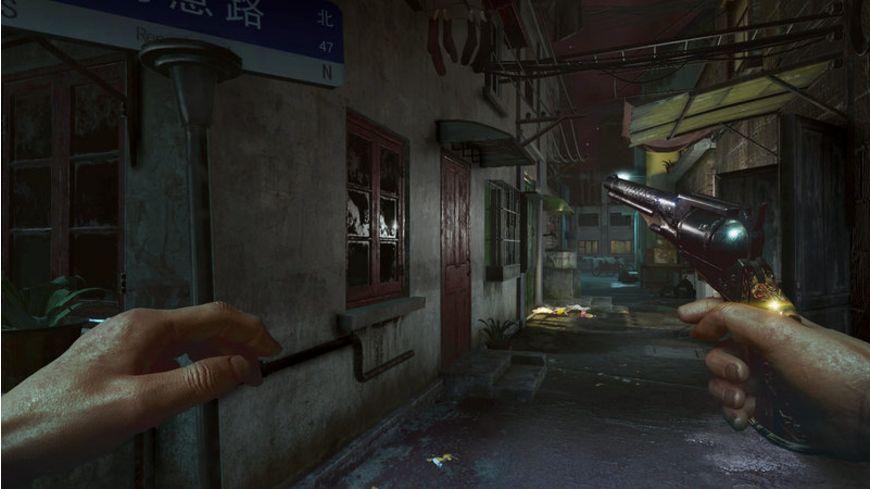 The Walker PlaySation VR