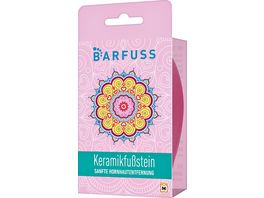 BARFUSS Keramikfussstein
