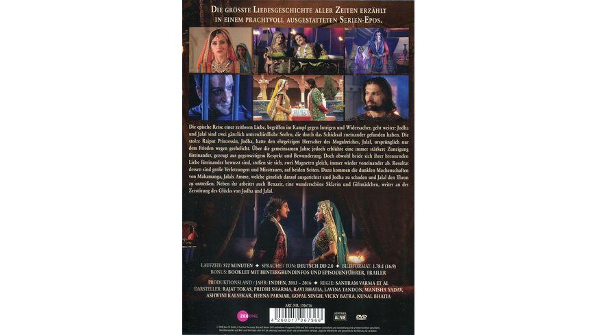 Jodha Akbar Die Prinzessin und der Mogul Box 6 Folge 71 84 3 DVDs