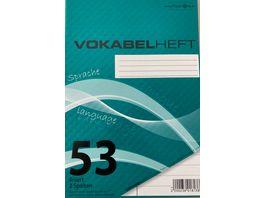 PAPERZONE Vokabelheft A5 2 Spalten 16 Blatt Lineatur 53
