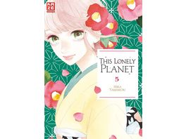 Manga This Lonely Planet Band 5
