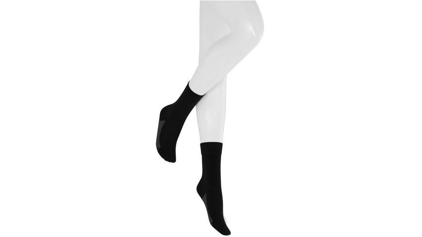 Hudson Damen Socken DRY COTTON druckfrei