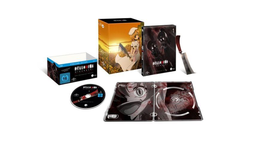 Higurashi Vol 1 Steelcase Edition