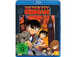 Detektiv Conan 6 Film Das Phantom der Baker Street