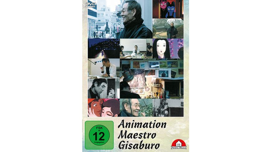 Animation Maestro Gisaburo