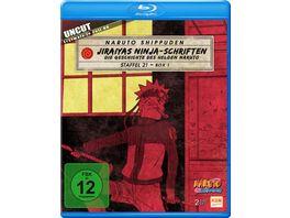 Naruto Shippuden Staffel 21 1 Folgen 652 661 2 BRs