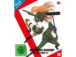 Anti Magic Academy Test Trupp 35 Vol 1 Episode 01 4