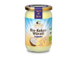 Dr Goerg Premium Bio Kokos Wuerzoel Ingwer