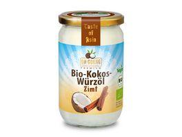 Dr Goerg Premium Bio Kokos Wuerzoel Zimt