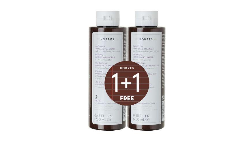 KORRES 1 1 Set Almond Linseed Shampoo