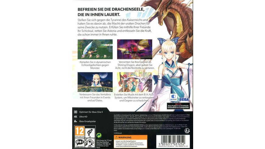 Shining Resonance Refrain Limited Edition