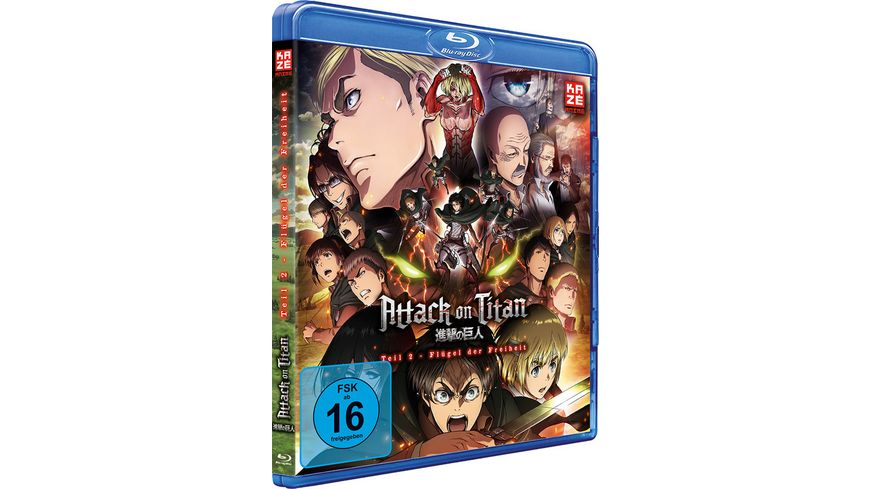 Attack on Titan Anime Movie Teil 2 Fluegel der Freiheit