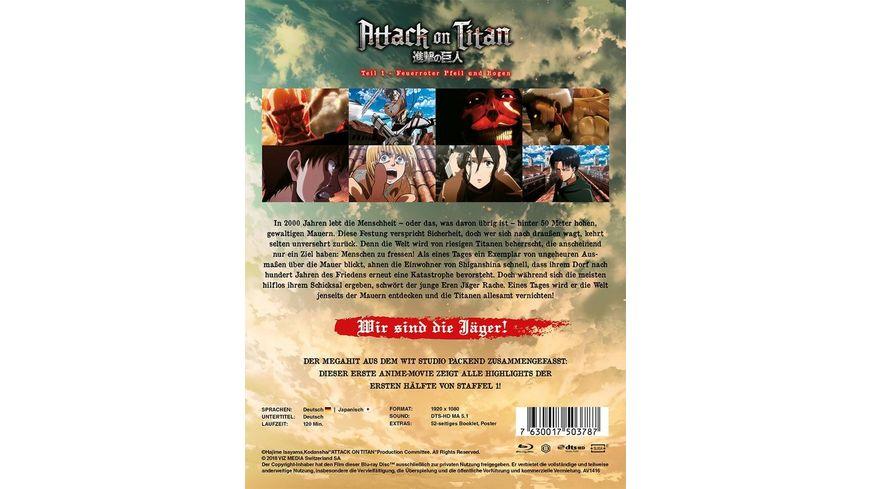 Attack on Titan Anime Movie Teil 1 Feuerroter Pfeil und Bogen Limitiertes Steelcase
