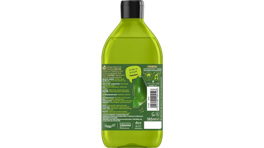 NATURE BOX Reparatur Shampoo Avocado Oel