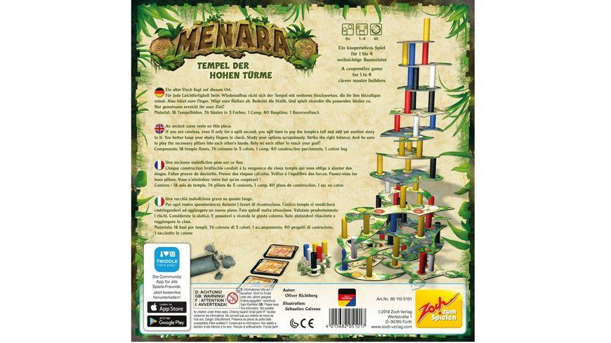 Zoch Menara