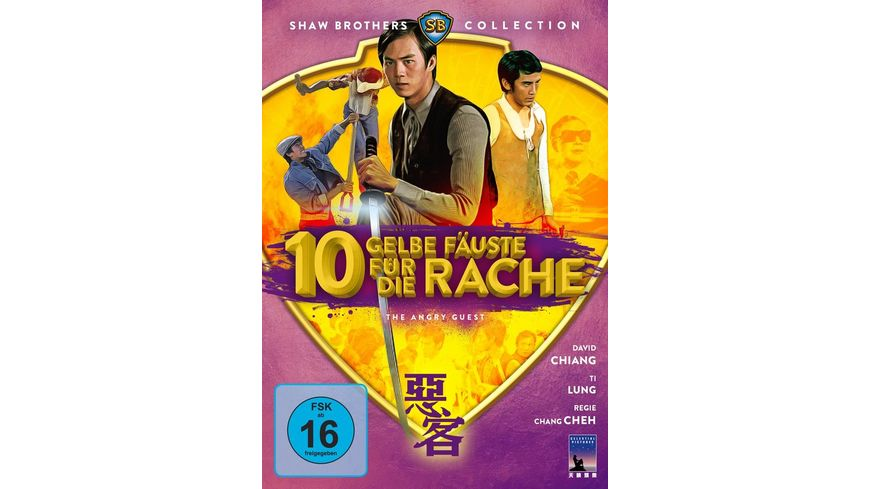 Zehn gelbe Faeuste fuer die Rache The Angry Guest Shaw Brothers Collection DVD