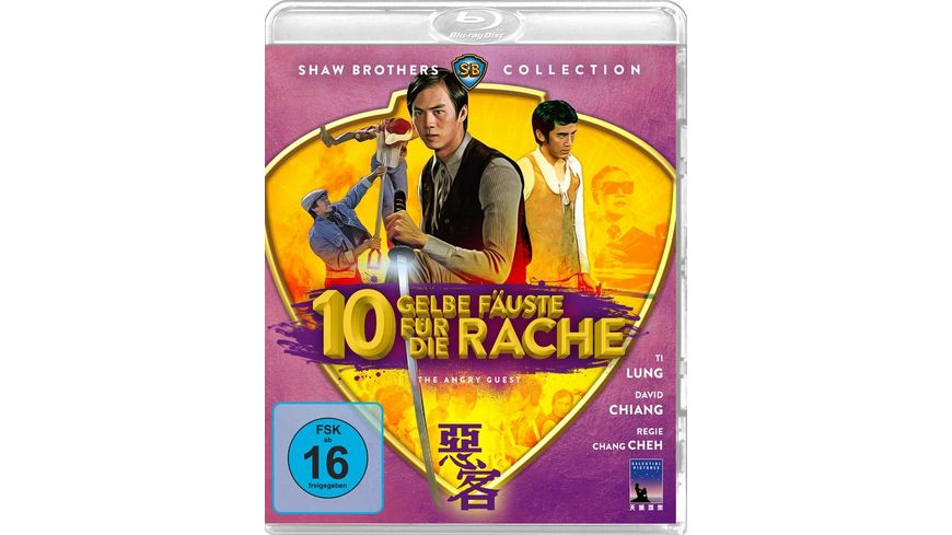 Zehn gelbe Faeuste fuer die Rache The Angry Guest Shaw Brothers Collection Blu ray