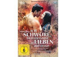 Ich schwoere dich fuer immer zu lieben Sanam Teri Kasam 2 DVDs