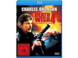 Death Wish 4 Das Weisse im Auge Charles Bronson
