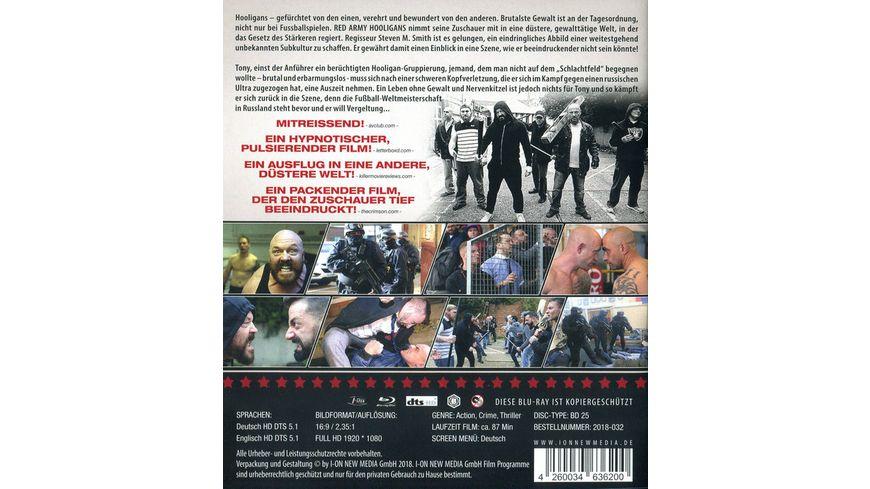 Red Army Hooligans