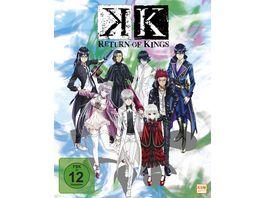 K Return of Kings Staffel 2 1 Episode 01 05 im Sammelschuber