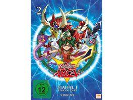 Yu Gi Oh Arc V Staffel 1 2 Episode 25 49 5 DVDs