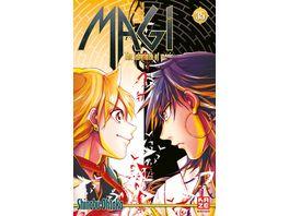 Manga Magi The Labyrinth of Magic Manga Band 35