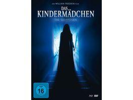 Das Kindermaedchen Mediabook Bonus DVD