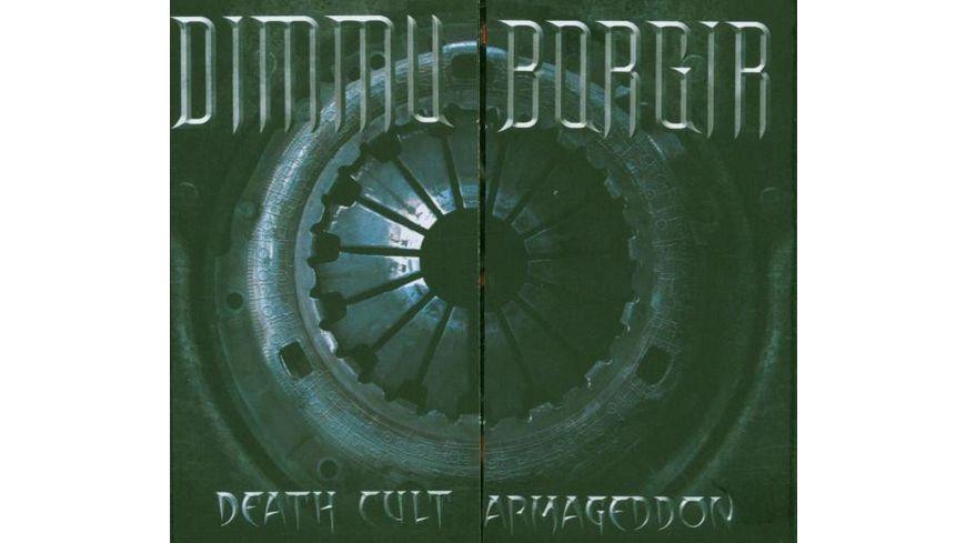 DEATH CULT ARMAGEDDON LIM EDIT