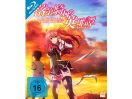 A Chivalry of a Failed Knight Complete Edition 12 Folgen 3 BRs