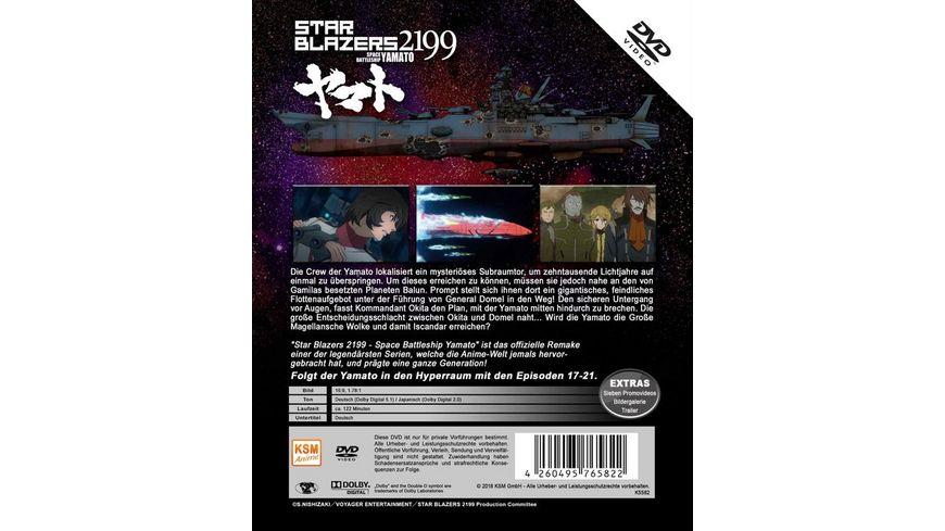 Star Blazers 2199 Space Battleship Yamato Volume 4 Episode 17 21