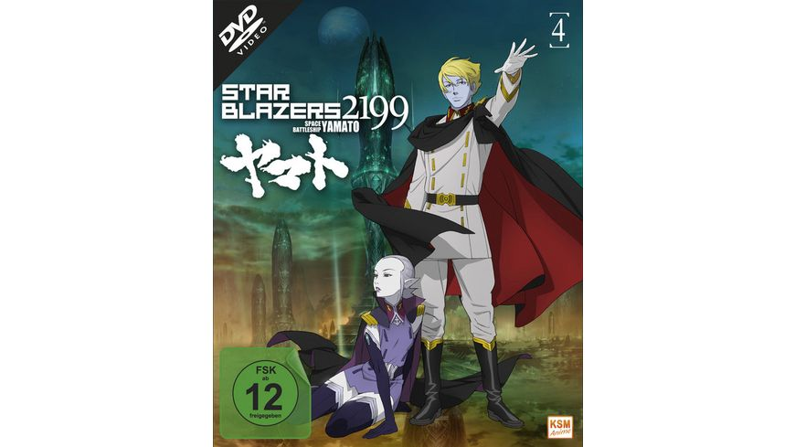 Star Blazers 2199 Space Battleship Yamato Volume 4 Episode 17 21