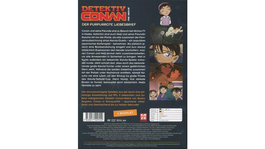 Detektiv Conan 21 Film Der purpurrote Liebesbrief LE
