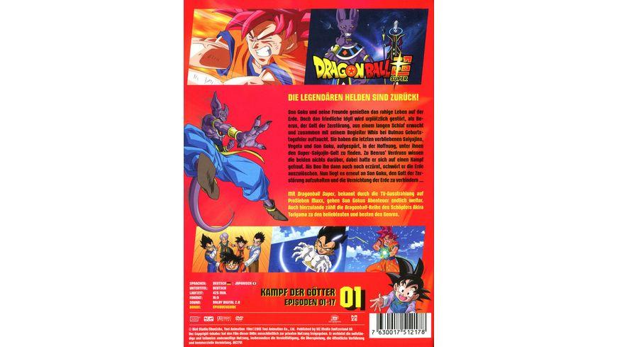Dragonball Super 1 Arc Kampf der Goetter Episoden 1 17 3 DVDs