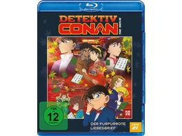 Detektiv Conan 21 Film Der purpurrote Liebesbrief