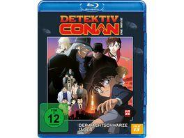 Detektiv Conan 13 Film Der nachtschwarze Jaeger