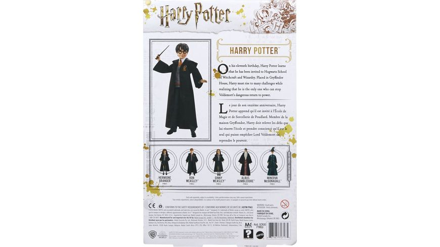 Mattel Harry Potter und Die Kammer des Schreckens Harry Potter Puppe