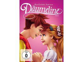 Daeumeline Kids Edition