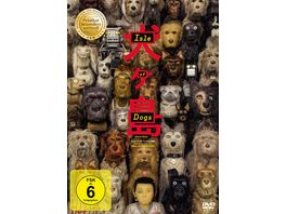 Isle of Dogs Ataris Reise