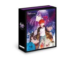 Fate stay night Heaven s Feel I Presage Flower Limited Edition Soundtrack CD und Artbook