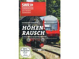 Hoehenrausch Alpenlaendische Bahnraritaeten Eisenbahn Romantik Doku SWR