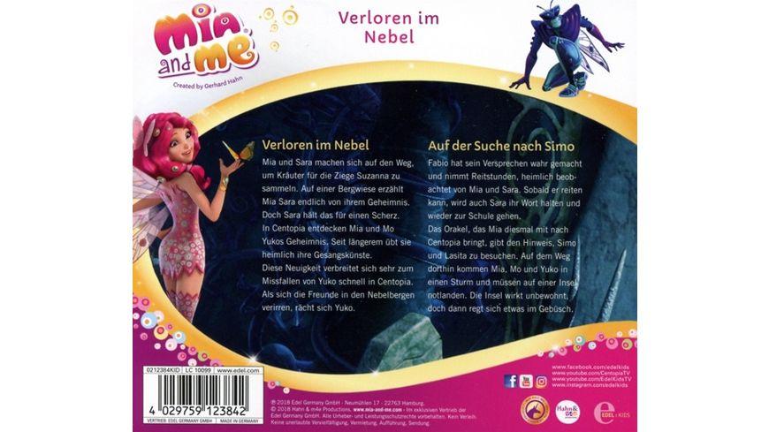 32 Original Hoerspiel z TV Serie Verloren Im Nebel