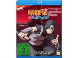 Naruto Shippuden Staffel 22 Itachis wahre Geschichte Licht und Finsternis Folgen 671 678 2 BRs