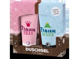 la vida Duschgel FUeR ZWEI Traummann Frau