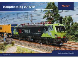 Roco 80118 Roco Hauptkatalog 2018 19 Deutsch