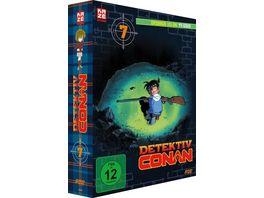 Detektiv Conan Die TV Serie DVD Box 7 Episoden 183 206 5 DVDs