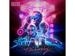Simulation Theory Deluxe